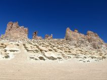 Reserve de Tara